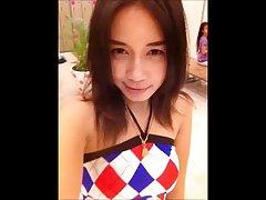 Виетнамски